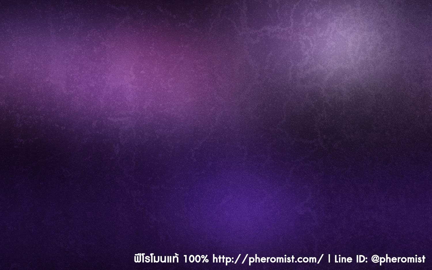 pheromone-vdo-background