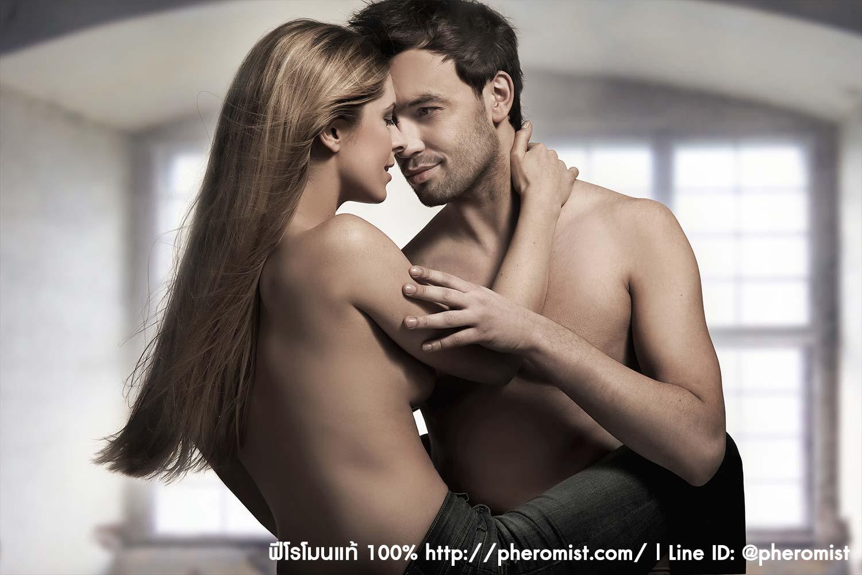 pheromoneformenbg-2